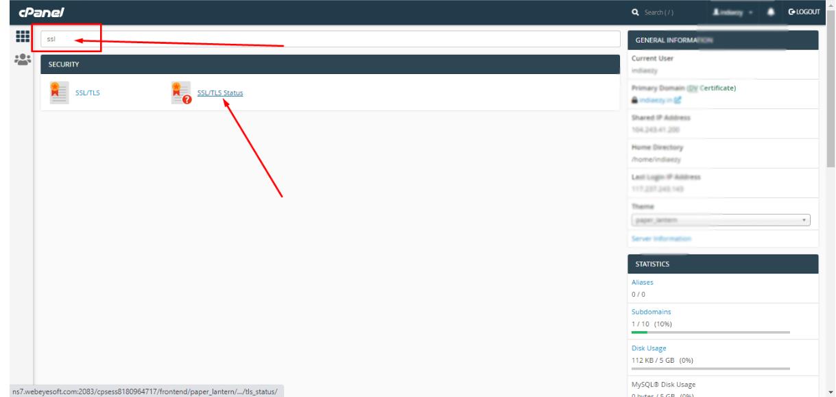 search SSL on cPanel Search bar